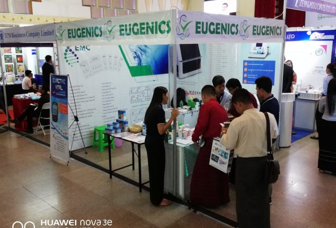 Participating the medical fair